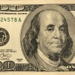 Front half of a one hundred dollar bill — Stock Photo
