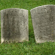 Two Old Gravestone — Stock Photo #2102068