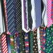 Stock Photo: Mens Neck Ties