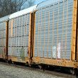 Train cars — Stock Photo #2626487