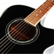 Acoustic Guitar — Stock Photo #2052407