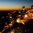 Sunset in Oia — Stock Photo #2076051