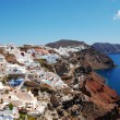 View of Oia - Stock Photo