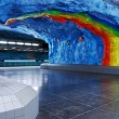 Stockholm metro — Stock Photo