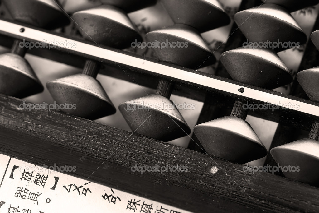 Old abacus and a paper write it's name in Chinese words. — Stock Photo #2008160