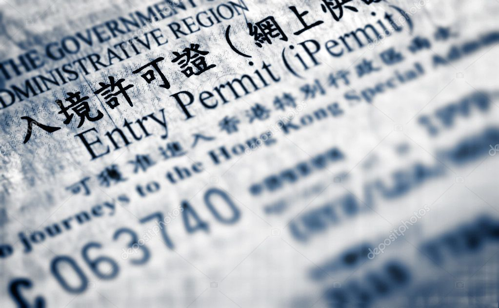 It is a close-up entry permit photo of Hong Kong.  Stock Photo #2008700