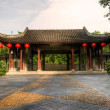 Old Chinese style big house - Stock Photo