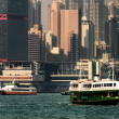 Hong Kong ferry — Stock Photo