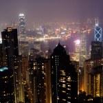 Night scenes of modern skyscraper — Stock Photo