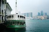 Ferry landing in Honk Kong — Stock Photo