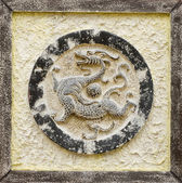 Chinese religious stone — Stock Photo