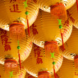 Lot of yellow chinese lantern — Stock Photo