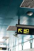 Exit sign in chinese word — Stock Photo