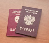 The Soviet and Russian passport — Stock Photo