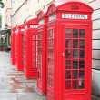 5 phone boxes - Stock Photo