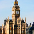 Royalty-Free Stock Photo: London Big Ben