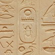 Royalty-Free Stock Photo: Luxor temple Hieroglyphic