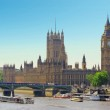 Houses of parliament — Stock Photo #2447311