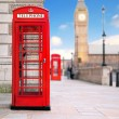 Red phone box — Stock Photo #2495669