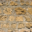 Yellow brick wall — Stock Photo #2613890