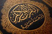 Muslim holly book — Stock Photo