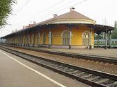 Small railway station — Stock Photo