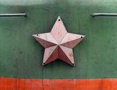 Russian star — Stock Photo