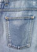 Full frame of jeans — Stock Photo