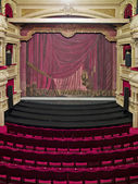 Luxurious theather hall — Stock Photo