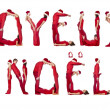 Stock Photo: Joyeux Noel