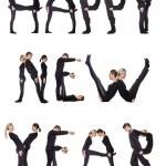Happy new year — Stock Photo #2070015