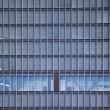 Office building — Stock fotografie #2114020