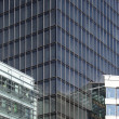 Office building — Stock Photo #2114085
