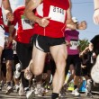 Running competition — Stock Photo