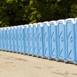 public toilets — Stock Photo