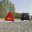 Warning triangle — Stock Photo #2691075
