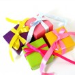 Foto Stock: Colorful gift boxes