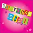 Stok Vektör: Birthday invitation template for girl