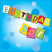 一个男孩的生日请柬模板 — 图库矢量图片