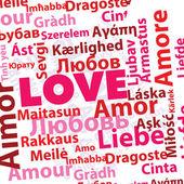 Amor internacional — Vector de stock
