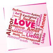 Międzynarodowy miłość — Wektor stockowy