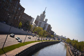 Moscow traffic — Stock Photo