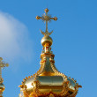 Stock Photo: Golden Cupola