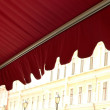 Stock Photo: Awning over cafe