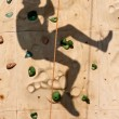 Stock Photo: Rock Wall Shadow