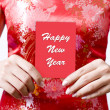 Royalty-Free Stock Photo: Happy New Year