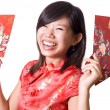 Chinese New Year. — Stock Photo #2347362