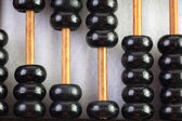 Vintage abacus. — Stock Photo