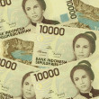 Banknotes of Indonesia — Stock Photo #2357869