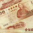 Taiwanese Dollar. - Stock Photo